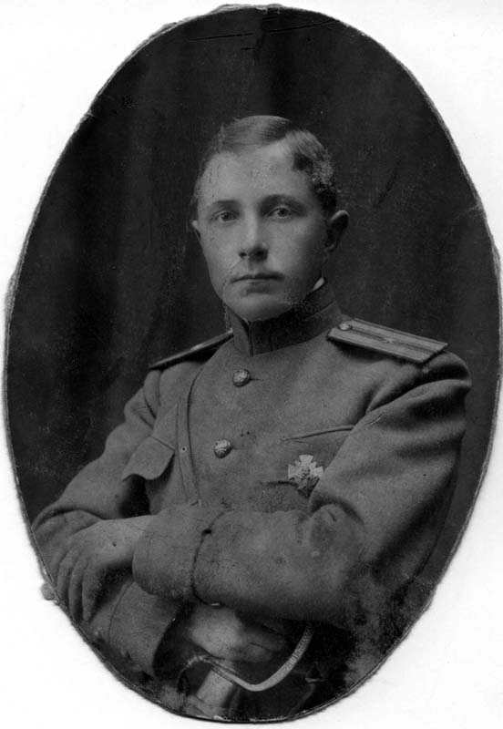 Дмитрий Матвеевич Берестов. 1917