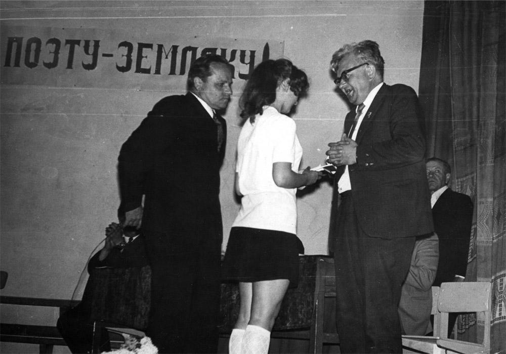 Мещёвск. 1975