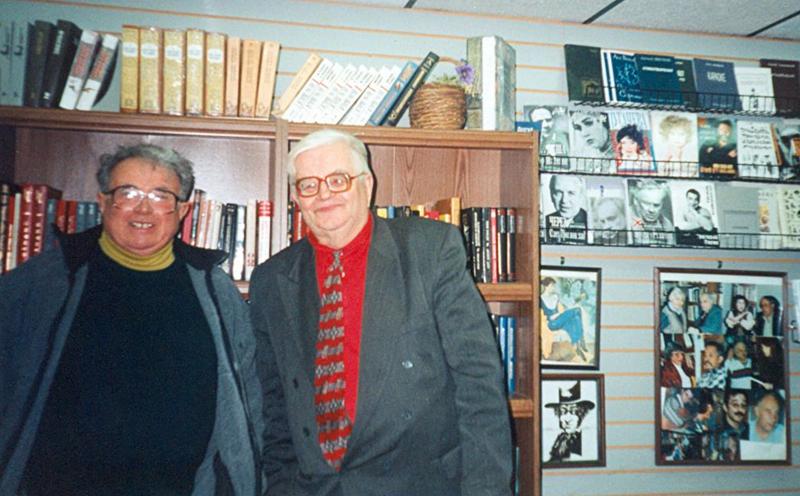 Бостон. С Владленом Гинзбургом. Март 1998