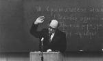 Друг Берестова, филолог и поэт Эдуард Бабаев читает лекцию на факультете журналистики МГУ. 1980