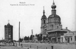 Калуга. Церковь Иоанна Предтечи